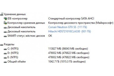 Системный блок Б/У Delux - 2309