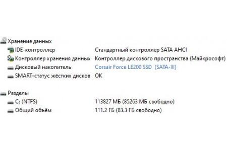 Системный блок Б/У HAFF - 2314