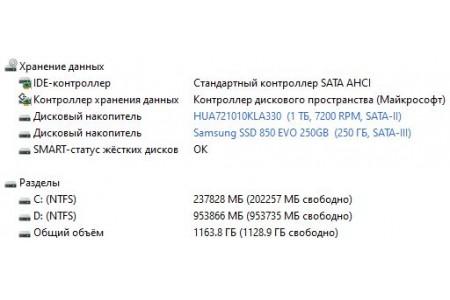 Системный блок Б/У Zalman - 2362