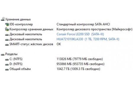 Системный блок Б/У Zalman N2 - 2363