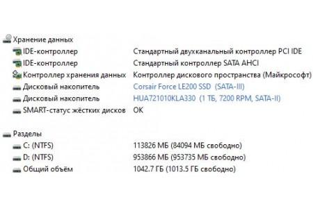 Системный блок Б/У DeepCool - 2367