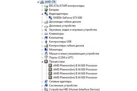 Системный блок Б/У FSP - 2371