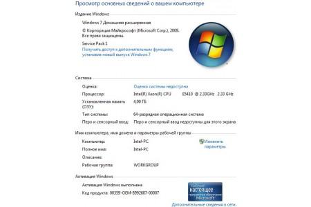 Системный блок Б/У Delux - 2372