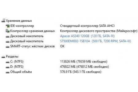 Системный блок Б/У AeroCool - 2394