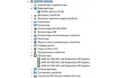 Системный блок Б/У Delux - 2401