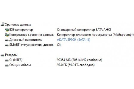 Системный блок Б/У FSP - 2459