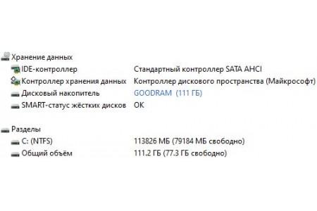 Системный блок Б/У AeroCool - 2551