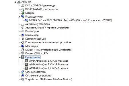 Системный блок Б/У In Win - 2615