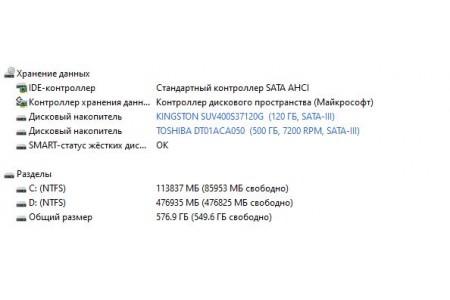Системный блок Б/У Zalman T6 - 2666