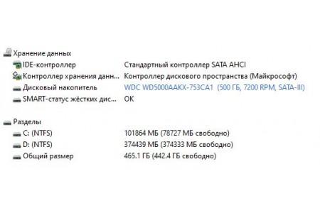 Системный блок Б/У Zalman T6 - 2669