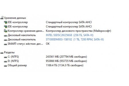 Системный блок Б/У Zalman N2 - 2675