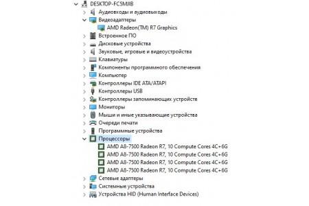 Системный блок Б/У Zalman - 2677