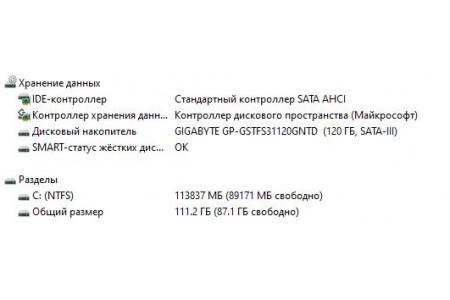 Системный блок Б/У Inter-Tech - 2729