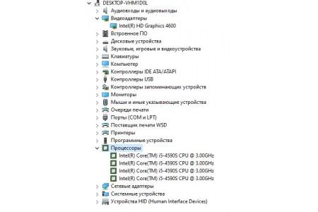 Компьютер Б/У HEDY Mini - 2732