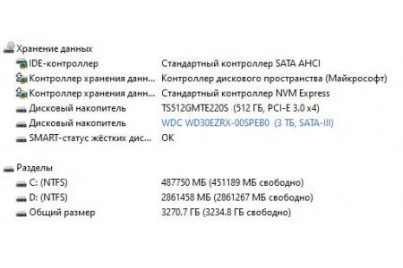 Системный блок Б/У Zalman S4 - 2778
