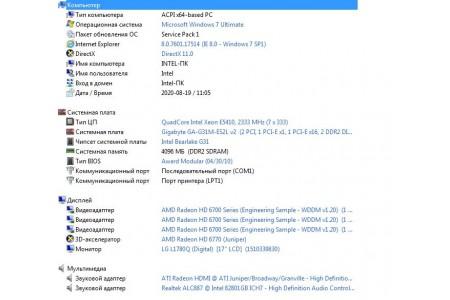 Системный блок Б/У Inter-Tech - 2809