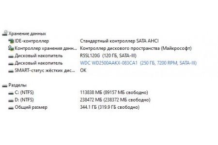 Системный блок Б/У Inter-Tech - 2843