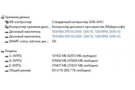 Сервер Б/У DeepCool 2852