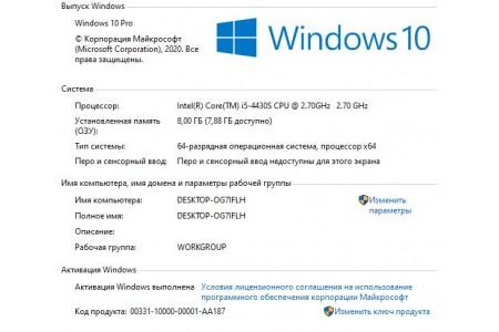 Компьютер Б/У Acer Veriton X2632G