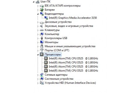 Компьютер Б/У Black Mini - 2921