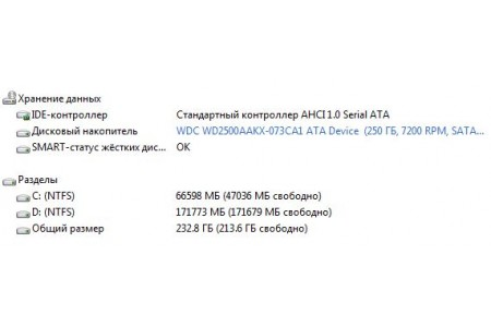 Компьютер Б/У Black Mini - 2923