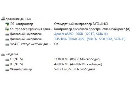 Системный блок Б/У Ginzzu - 2943