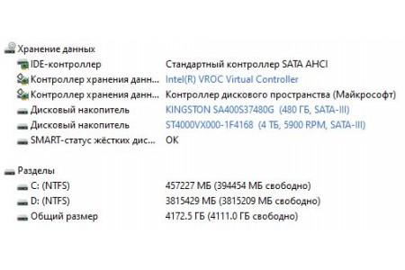 Системный блок Б/У DeepCool - 2964
