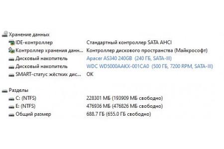 Системный блок Б/У Aerocool - 2967