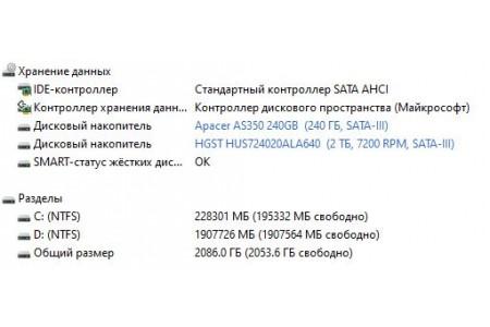 Системный блок Б/У AeroCool - 2993