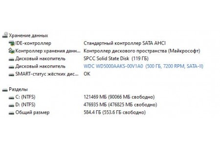 Системный блок Б/У Haff - 2994