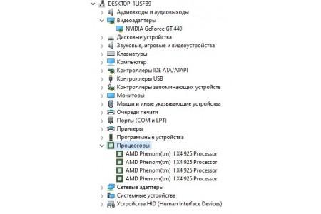 Системный блок Б/У In Win - 3037