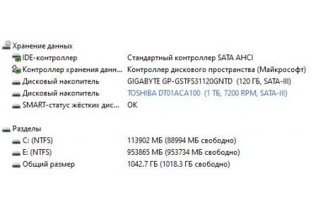 Системный блок Б/У AeroCool - 3047