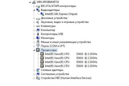 Системный блок Б/У TrendSonic - 3195