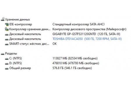 Системный блок Б/У AeroCool - 3197