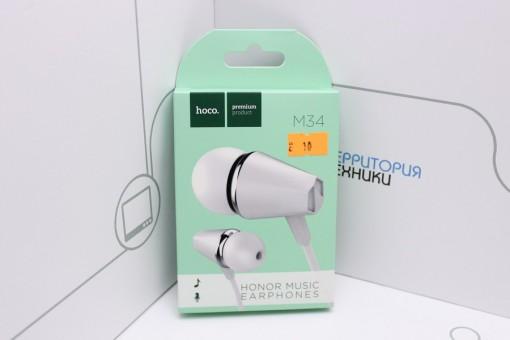 Наушники Hoco M34 Honor Music White