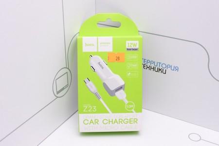 З/У автомобильное Hoco Z23 GRAND STYLE Micro-USB White