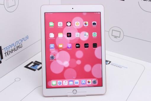 Apple iPad Pro 9.7 32GB Rose Gold