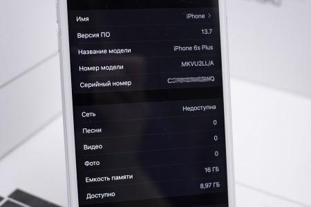 Смартфон Б/У Apple iPhone 6s Plus 16GB Silver