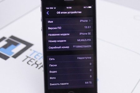 Смартфон Б/У Apple iPhone SE 64GB Space Gray