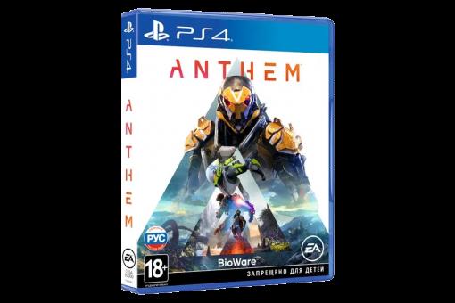 Диск с игрой Anthem для Sony PlayStation 4