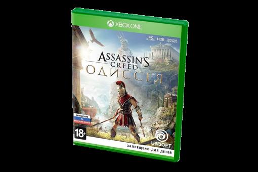 Диск с игрой Assassin's Creed Odyssey для xBox One