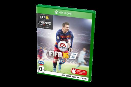 Диск с игрой FIFA 16 для xBox One