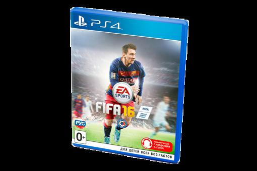 Диск с игрой FIFA 16