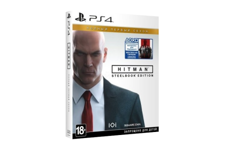 HITMAN Steelbook Edition для PlayStation 4
