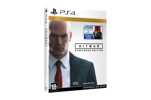 Диск с игрой HITMAN Steelbook Edition