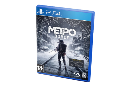 Метро: Исход для PlayStation 4