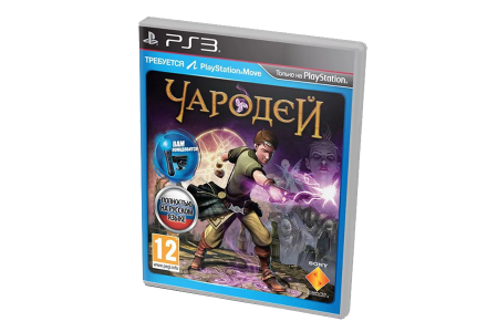 Sorcery для PlayStation 3