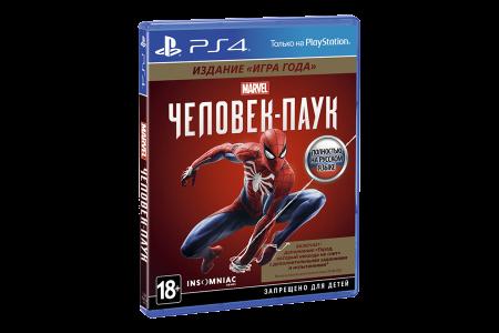 Человек-паук для PlayStation 4