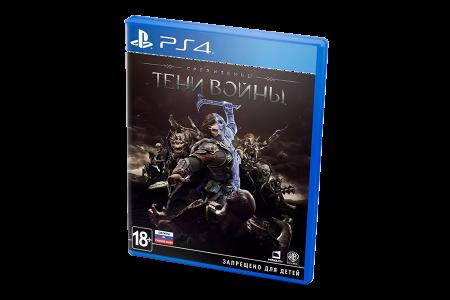 Средиземье: Тени войны для PlayStation 4
