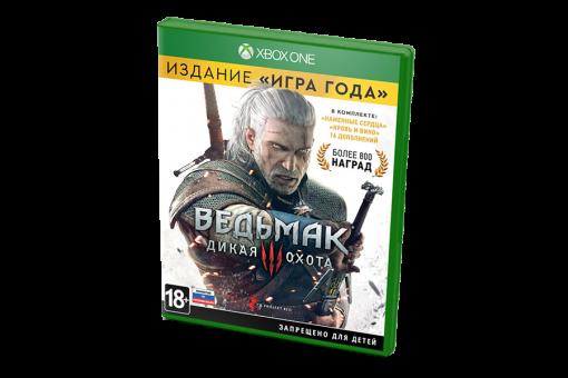 Диск с игрой Ведьмак 3: Дикая Охота для xBox One